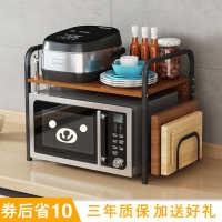 厨房微波炉置物架台面收纳架多层烤箱架子落地厨具电器储物架柜