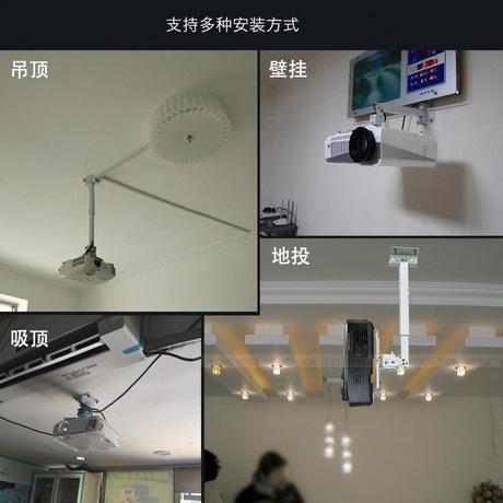 爱普生工程投影机吊架通用升降伸缩壁挂墙支架子吸顶吊装吊顶