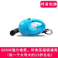 电动抽气泵通用款抽真空电泵压缩袋收纳袋专用自动吸气泵小型家用