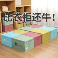 衣服收纳箱杂物筐带盖可折叠衣柜整理箱储物盒衣物玩具收纳篮XH型