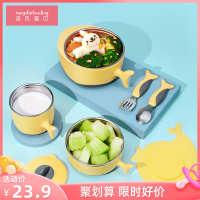 儿辅餐具套装婴儿316碗锈钢童食不宝宝碗勺吸盘注水保温