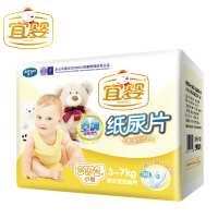 宜婴空调纸尿片S/M/L/XL超薄干爽透气男女宝宝通用新生婴儿尿不湿