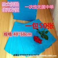包邮100张一次性无菌垫单产后床单隔尿臀垫中单妇检单40*50cm
