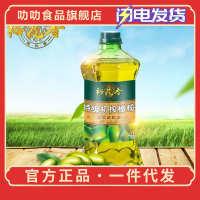 裕花香特级初榨橄榄油1.5L食用油菜籽油调和油宿舍小瓶装礼品油