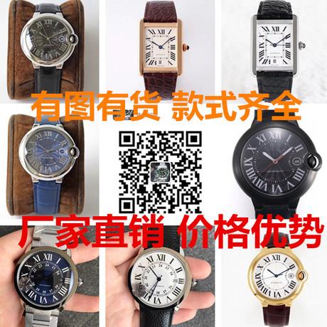 不锈钢 不锈钢 男表表腕表石英手表