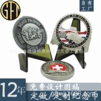 定制车伦边金属纪念币锌合金烤漆加厚纪念章开瓶器硬币定做批发