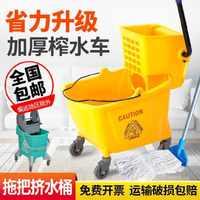带轮方形加大脱水桶拖地桶洗保洁容量拖把办公墩布清洁榨水车。