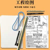A3绘图纸A0马克笔专用纸A4A2学生手绘工程机械建筑设计制图纸A1