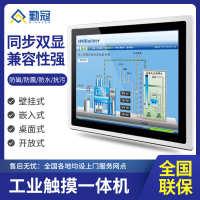 勤冠15/17/19寸触控迷你主机工业平板电脑触摸屏嵌入式工控一体机