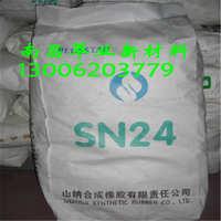 山纳SN244X/氯丁橡胶/氯丁二烯橡胶