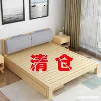 客厅 框架结构 经济型值班室实木床木