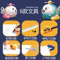 飞机卡通剪刀儿童订书机创意多功能橡皮擦文具盒笔袋铅笔套餐玩具