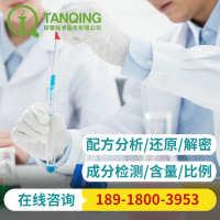 陶瓷油墨配方还原常温防水陶瓷油墨性能检测陶瓷油墨成分检测