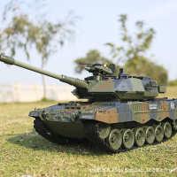 立成丰2.4G遥控坦克超大1:18军事系列模型儿童玩具车可冒烟打弹