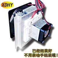 元素半導體  半導體制冷片套件冰箱