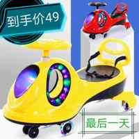 儿童扭扭车热销新款摇摆车防侧滑带靠背滑行溜溜车万向轮
