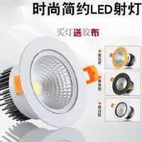 中国大陆 LED 玄关门廊灯射灯格栅