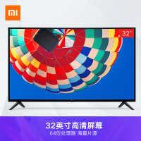 小米电视32/40/50/55/65英寸4k高清液晶屏智能网络家用电视机TCL
