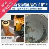 净水器滤芯通用套装10寸家用饮水机配件PP棉活性炭滤芯全套五级