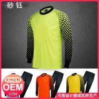 守门员长袖套装门将防护服龙门衫长袖上衣短裤足球服门将足球长裤