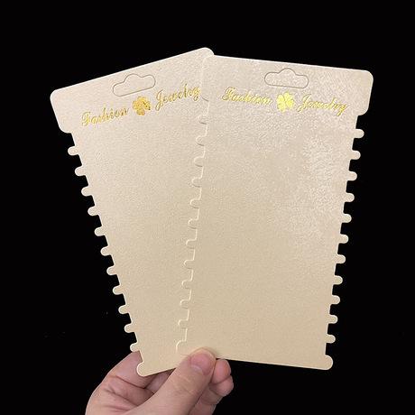 9.2*17cm高档挂卡12卡位香槟色纸板白卡片发圈套装包装皮筋卡纸