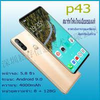 跨境爆款热销P43电话5.8寸高清全面屏指纹解锁双卡4G安卓智能手机