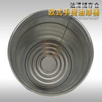 20KG加厚手提水桶白色工业铁桶法兰桶汽车油漆桶密封罐白皮大铁桶