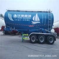 40立方散装水泥罐车轻型粉粒物料罐车铝合金免税水泥罐车价格