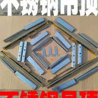 集成吊顶通用不锈钢安装配件304三角主龙骨吸液防水装修设计