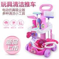儿童过家家玩具清洁女孩打扫卫生扫地拖把仿真吸尘器宝宝工具套装