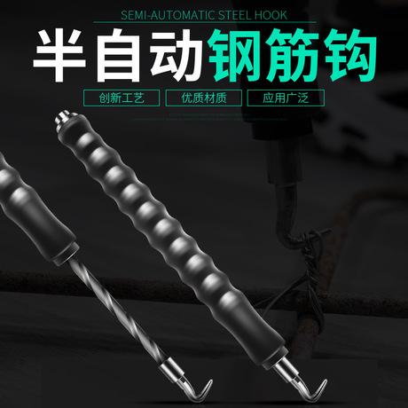 直钩钢筋工扎钩手动捆丝器省力工地勾扎丝绑钩新型捆扎器铁丝神器
