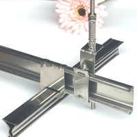集成吊顶铝扣板全套不锈钢龙骨架配件材料主龙骨三角龙骨丝杆挂片