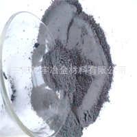 AD粉厂家直销AD粉钢水AD净化剂钢水促进剂现货供应专注AD粉