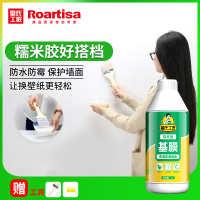 墙纸基膜糯米胶配套基膜胶水墙面墙体处理剂防霉防水环保