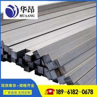 厂家供应304不锈钢方钢316不锈钢方形棒拉丝方棒规格齐全