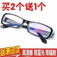 平面无度数专用防蓝光防辐射眼镜女平光。防紫外线气保焊