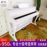 重锤88键电子琴数码儿童成人教学初学者电钢琴家用电子立式钢琴