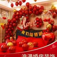新款气球地桌飘立柱支架结婚婚房场景装饰生日布置婚庆开业庆典