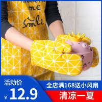 厨房工具加厚防烫手套耐高温微波炉烤箱烘焙烤炉隔热专用棉麻护手
