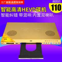 批金正J801高清家用dvd影碟机evdDVD机带USB双喇叭VCD播放机器