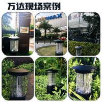 室外户外驱蚊灯电子捕蚊器电击虫灯灭蚊神器家用灭蚊灯庭院