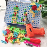 批发儿童电动螺丝刀组装玩具套装拼插螺母拆装电钻工具台宝宝拼图