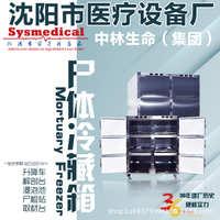 工厂货源6具6门独立制冷尸体冷藏箱太平间专用尸体瞻仰箱可定制