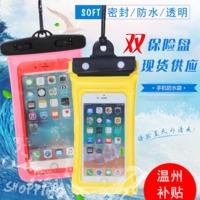 新款pvc透明手机防水袋漂流游泳防水袋tpu户外潜水夜光卡通防水袋