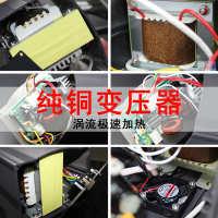 高频焊台203H大功率恒温工业级电烙铁150W调温焊锡机205维修焊台
