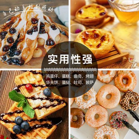 烘焙工具套装烤箱家用烘培面包蛋糕模具入门新手烘培套餐