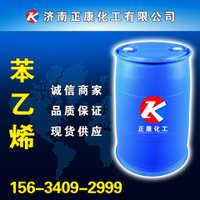 厂家直供99%含量品质保证丁苯橡胶丁苯胶乳原料苯乙烯工业级