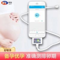 厂家直销智能体温计Android/苹果系统手机女性备孕排卵检测温度计