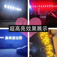 发光字冲孔字LED外漏灯珠点阵字发光字楼顶穿孔字制作广告牌招牌