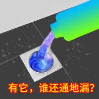 管道疏通马桶厨房堵塞溶解剂下水道油污强力疏通地漏厕所除臭神器
